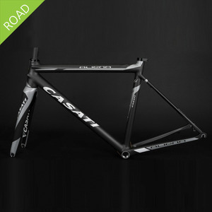 [ROAD] Aliena Frame